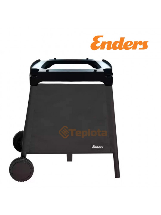Тележка стол с колесами для газового гриля Enders Urban